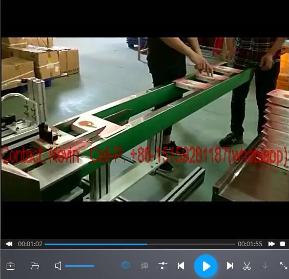 Box Tissue Closing Machine — MS-BC110-S