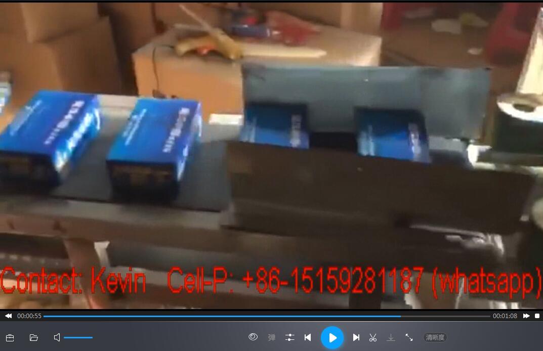 Tissue Box Closing Machine 100 PCS each minute—MS-BC110H