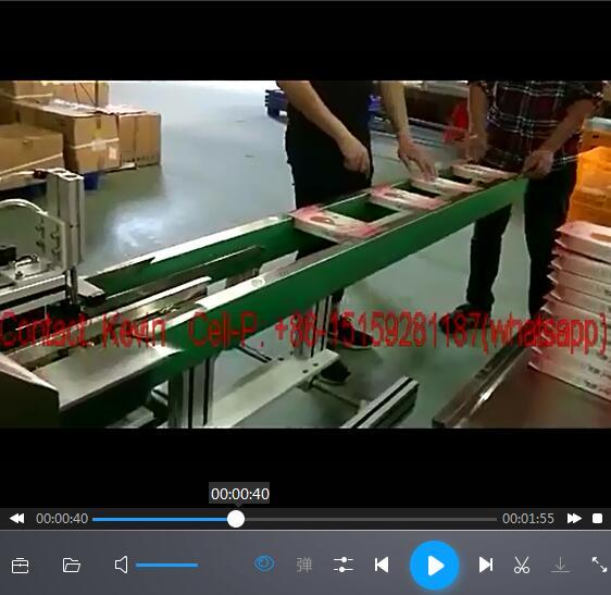 Box Tissue Box Closing Machine-HD — MS-BC110-S