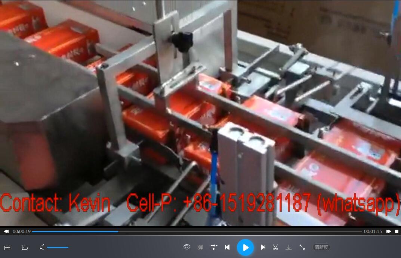 Semi Automatic Tissue Paper Duplex Box Closing Machine — 40 PCS each minute—MS-BC110T