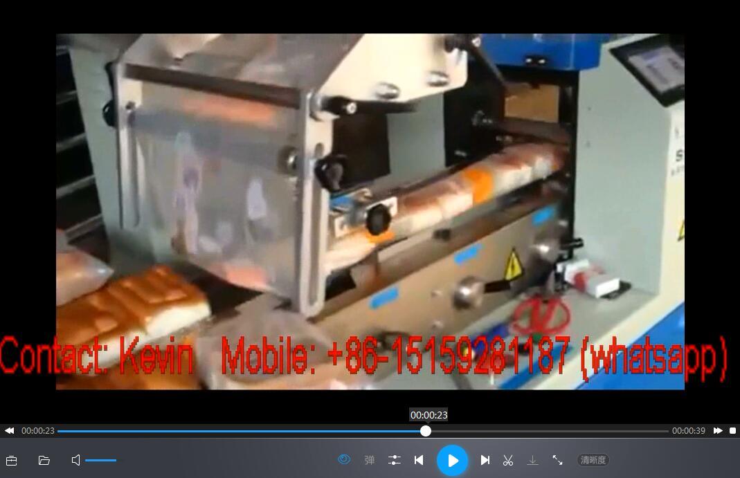 Bread Cake Sealing Packing Machine — SYM-45