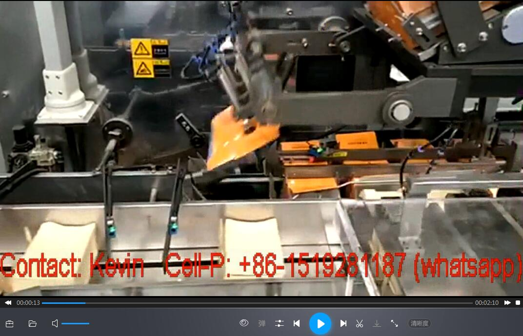 Automatic Tissue Duplex Box Closing Machine — Fully Auto 80 PCS each minute—MS-BC110N