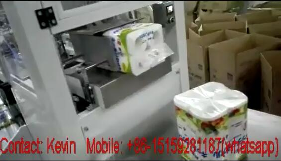 Automatic Kitchen Towel Bunding Packaging Machine — CC013B