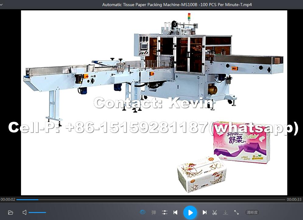Automatic Tissue Paper Packing Making Converting Folding Machine-MS100B -100 PCS Per Minute