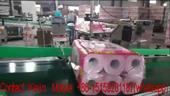 Automatic Toilet Roll Packaging Machine — CC013B