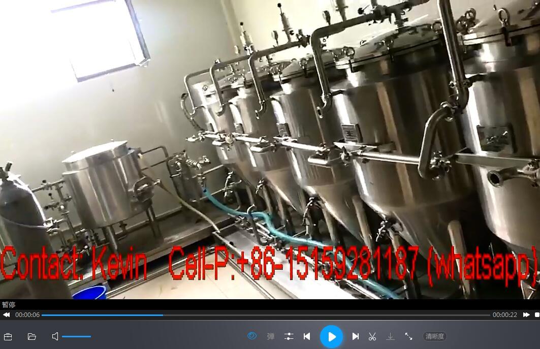Beer Brewing Machine Equipments