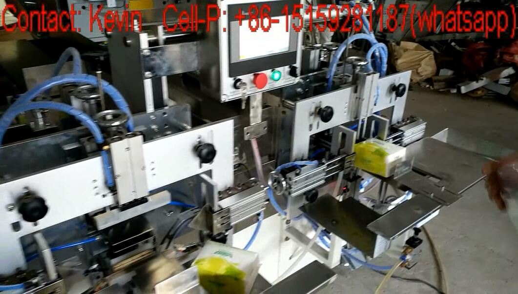 Facial Tissue Paper Packing Making Machine — Under Testing — 011AB