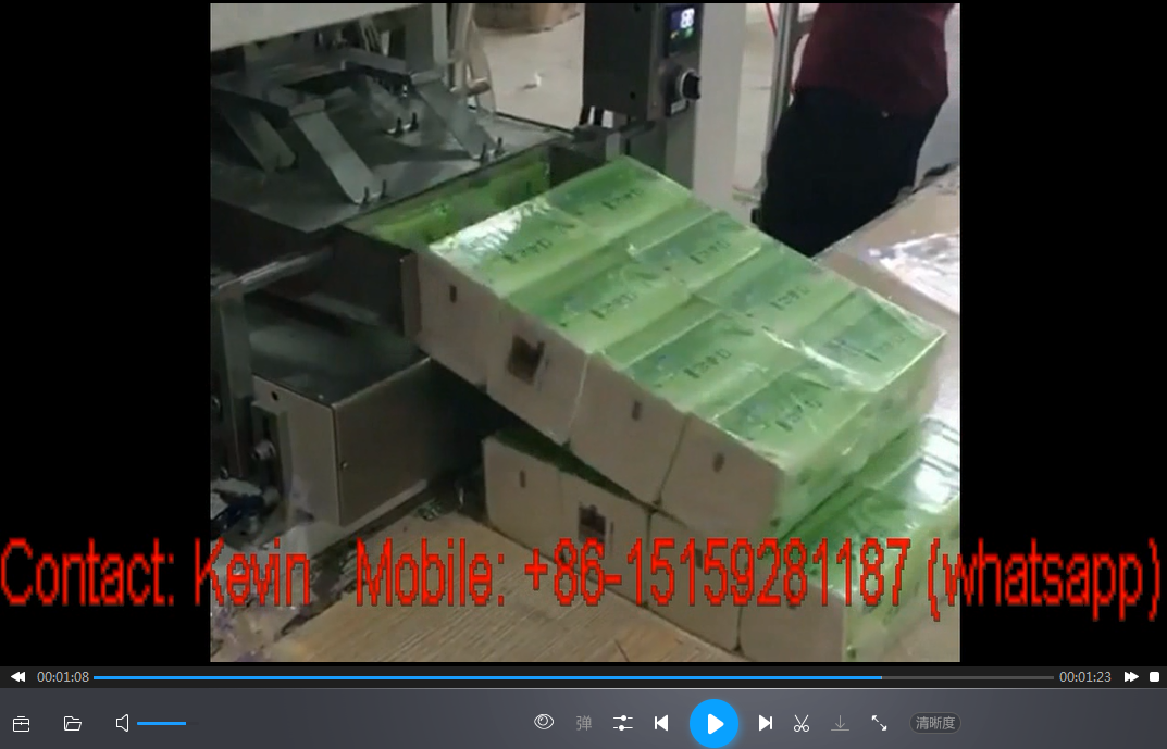 Fully Auto Tissue Paper Packing Machine — 8 Pieces—MSD360-AT