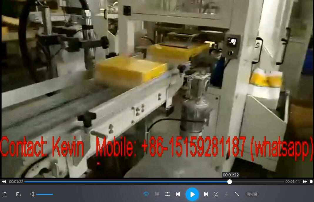 Fully-auto Tissue Paper Bundling Machine Line — 3-12 Pieces Adjustable—MSD360-AT