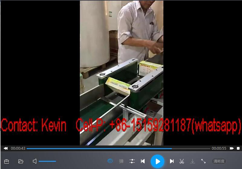 Automatic Box Closing Machine-50 PCS Each Minute — MS-BC110-SF