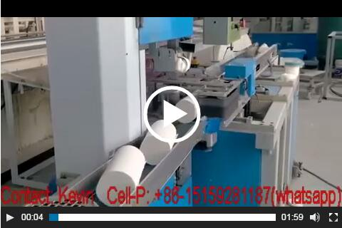 Log Saw Toilet Paper Roll Cutting Machine — Fully Auto—200AA