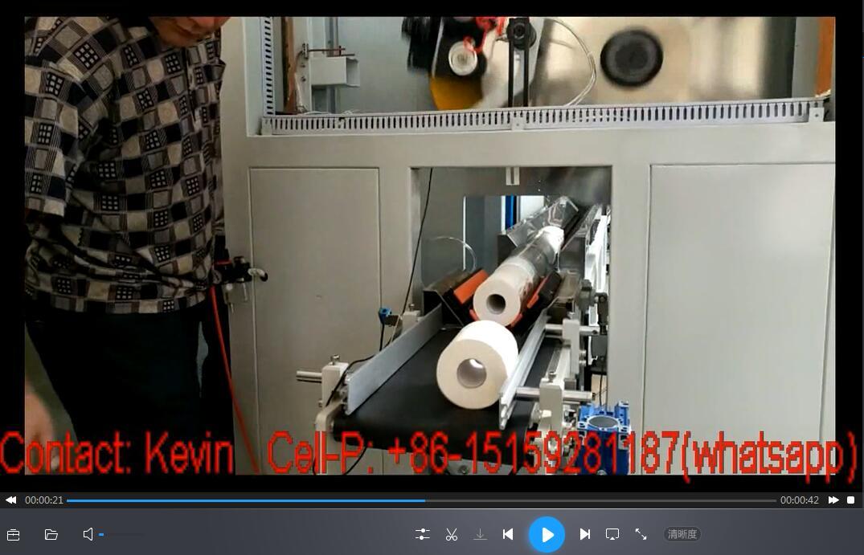 Toilet Paper Cutting Machine — Log Saw — MS-LS160