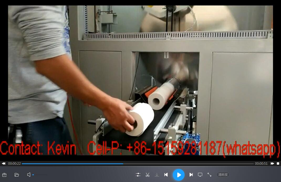 Toilet Paper Roll Cutting Machine – Max Dia.25CM — Low Saw — MS-LS160