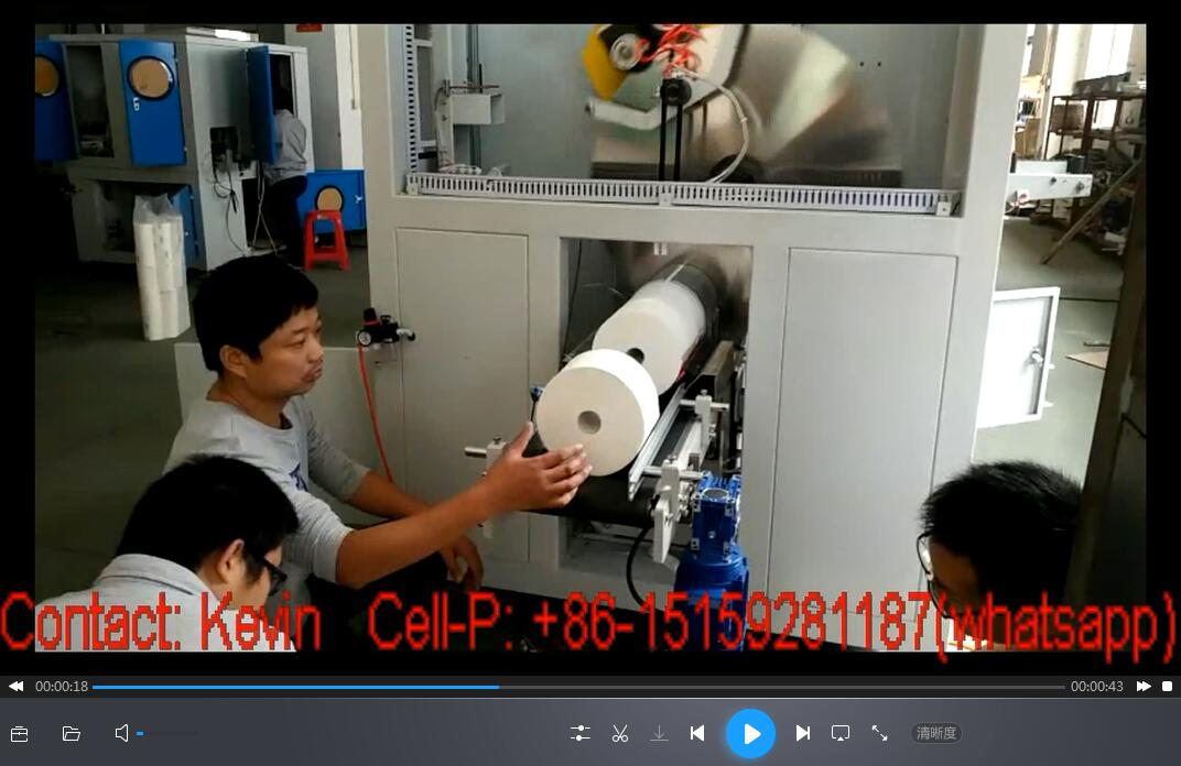 Big Jumbo Roll Toilet Paper Roll Cutting Converting Machine— Fully Auto—MS-LS160
