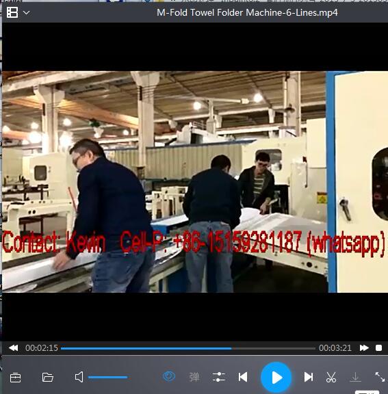 M-Fold-Folding Machine-HJ240-1500M