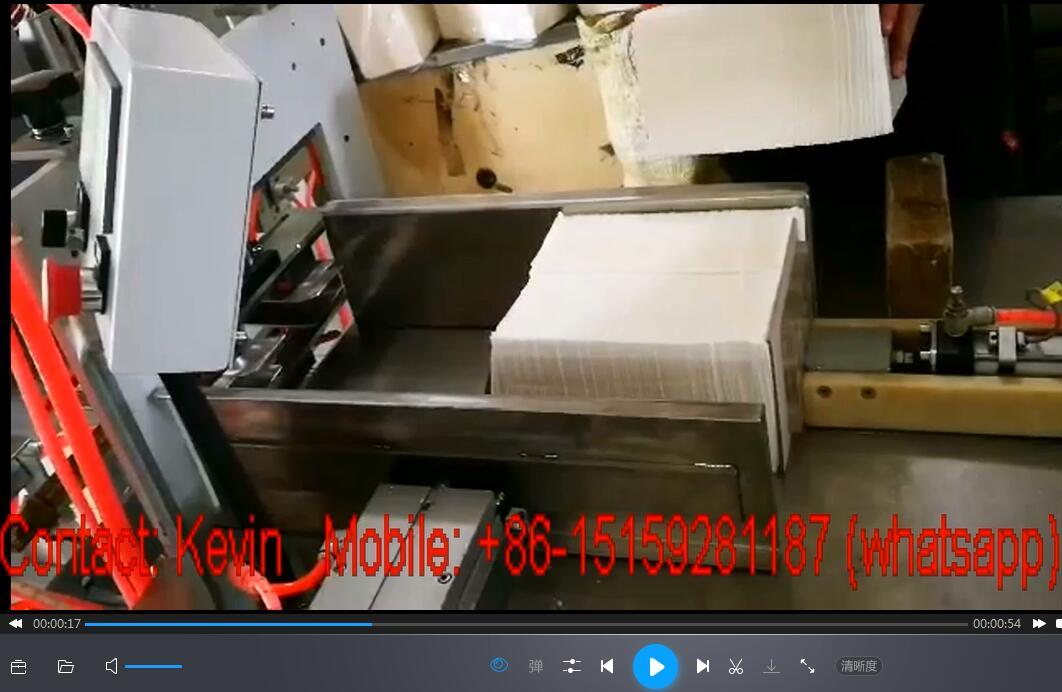 Napkin Tissue Paper Packing Converting Machine-Above One Killo — MS-ST210