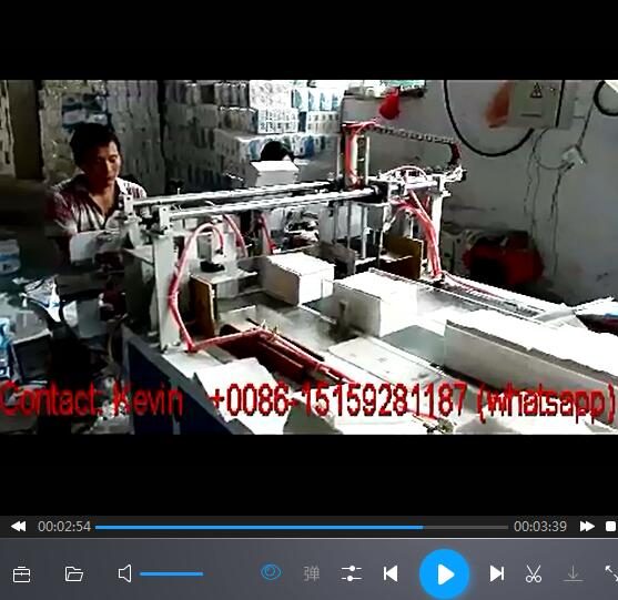 Napkin Tissue Paper Packing Machine-330*330mm-or-As required — MCA470AB