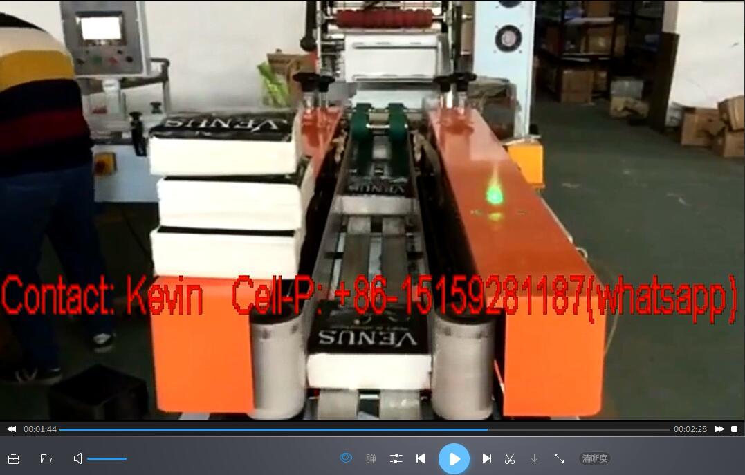 Napkin Tissue Paper Packing Machine Machines-Automated–470mm—MCA120
