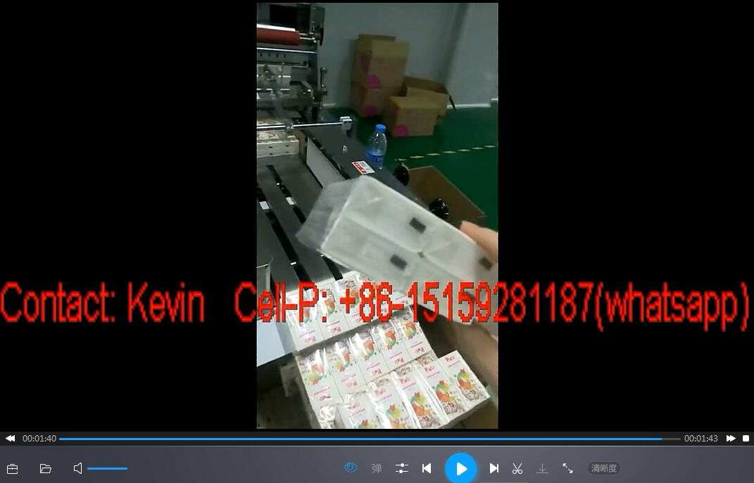 Facial Tissue Paper Making Machine Lines-Pocket Tissue Converting Machines — MS-TP-116