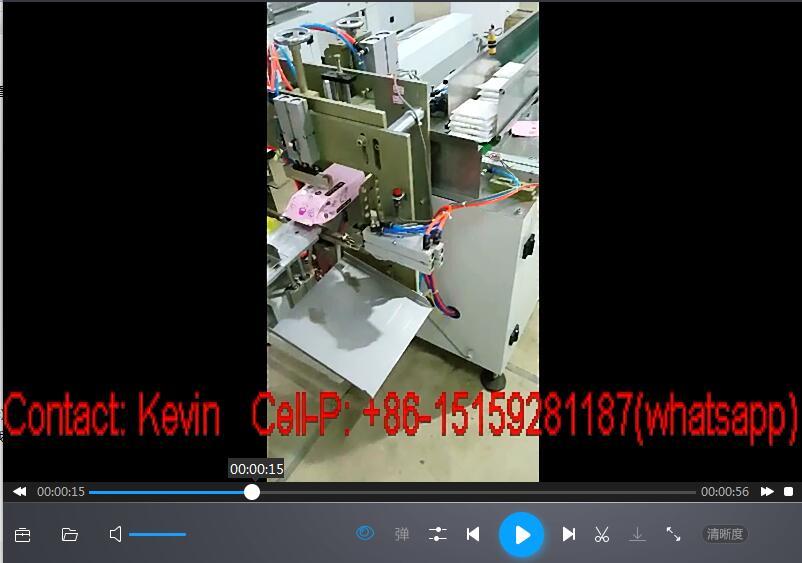 Wonen's Sanitary Pad Packing Machine-5 PCS—MS18