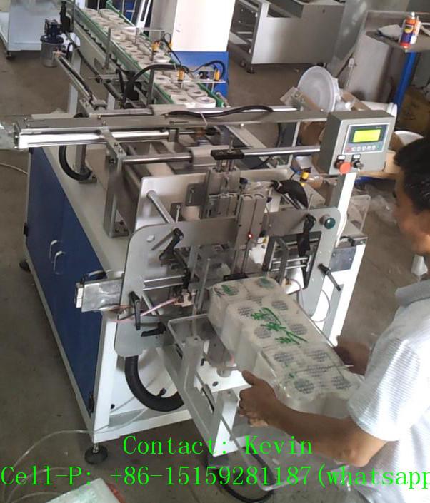 Semi Auto Toilet Paper Packing Machine 10 PCS — 426A