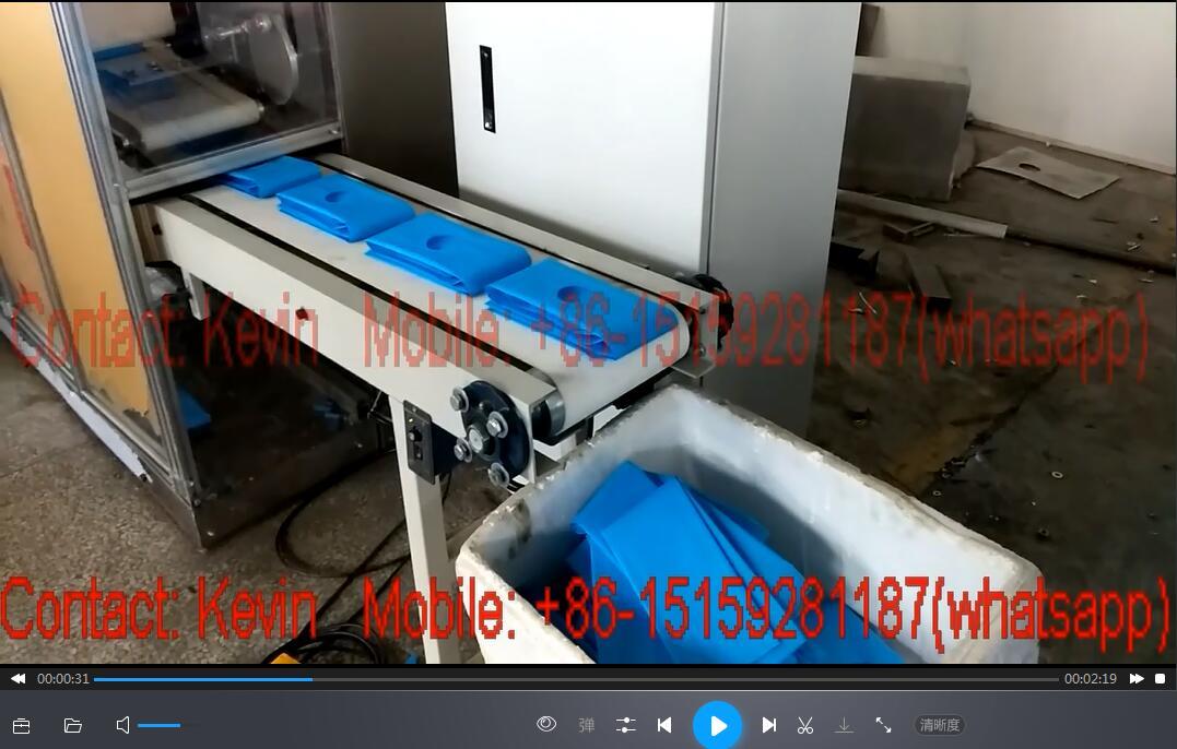 Surgical Hole Towel Folding Machine — STM211