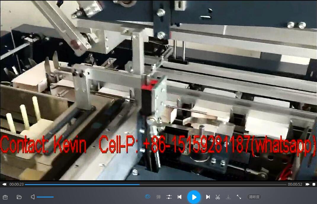 Tissue Box Closing Machine — MS-BC110-S