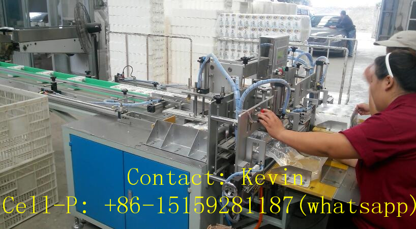 Tissue Paper Packing Machine — Semi Auto — MS180-10L