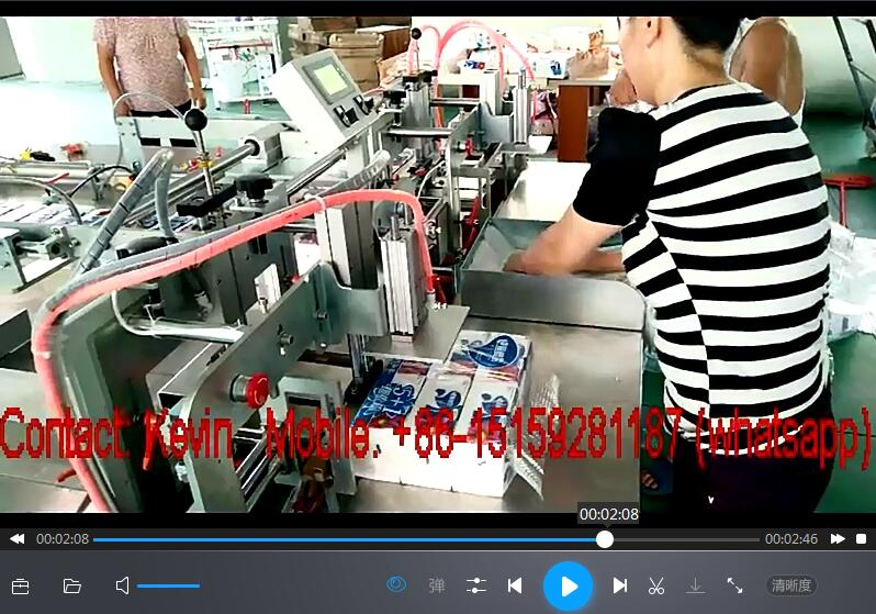 Tissue Making Converting Production Line—-10-line-323AB