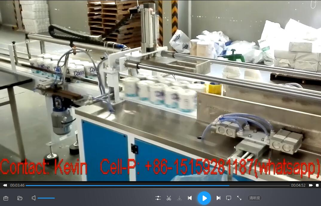 Toilet Paper Machine — Packing 8 Pieces — 330AB
