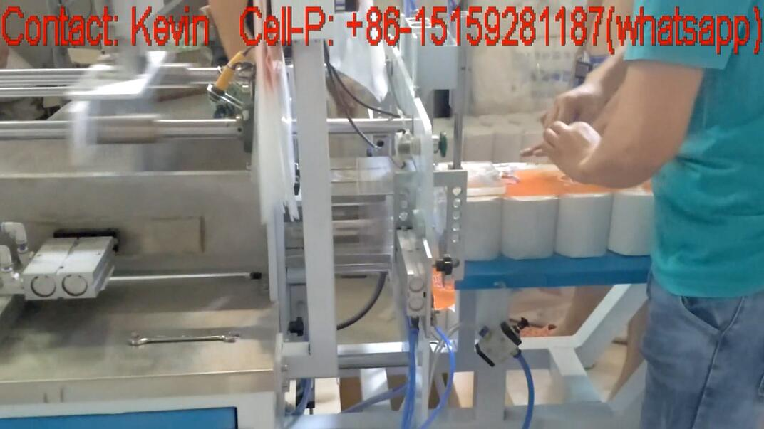 Toilet Paper Converting Packing Machine — Adjustable — SM426A