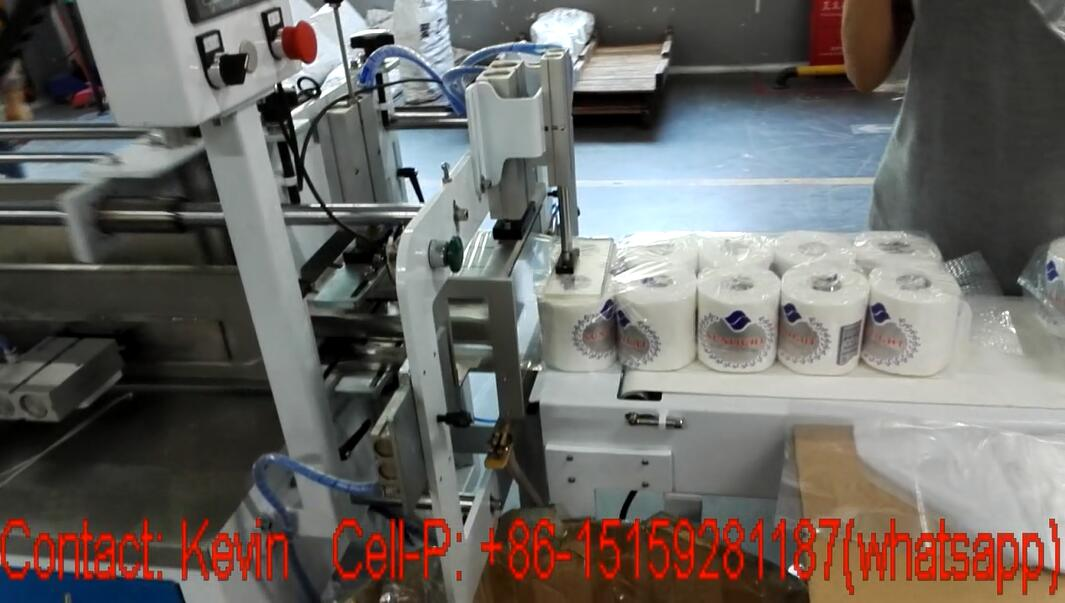 Toilet Paper Converting Packing Machine — 426A