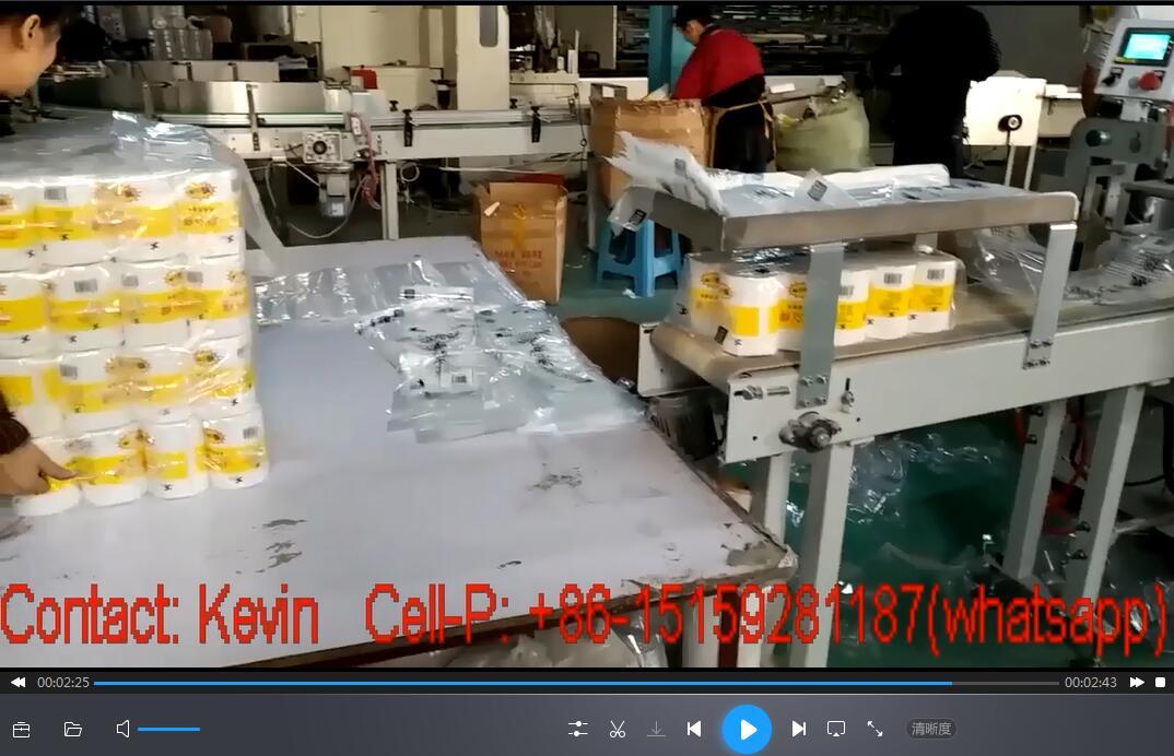 Toilet Paper Production Line-Multi-pieces-ZZ312A